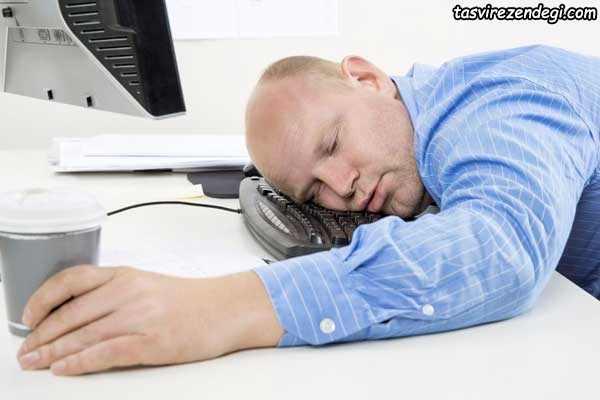 احساس خستگی و خواب آلودگی