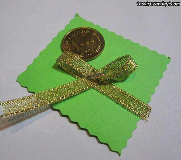 تزیین سکه عیدی