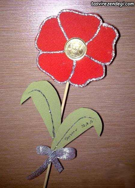 تزیین سکه به شکل گل