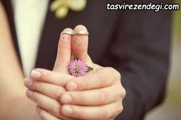 خواستگاری و ازدواج