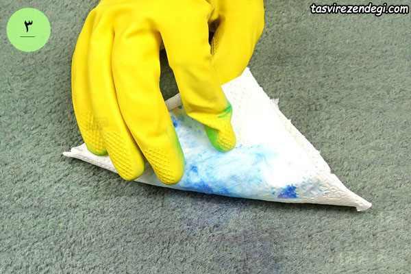روش از بین بردن لکه جوهر فرش
