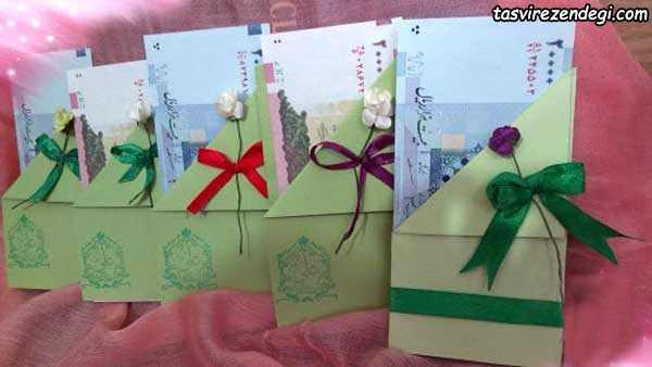 تزیین پول برای عیدی