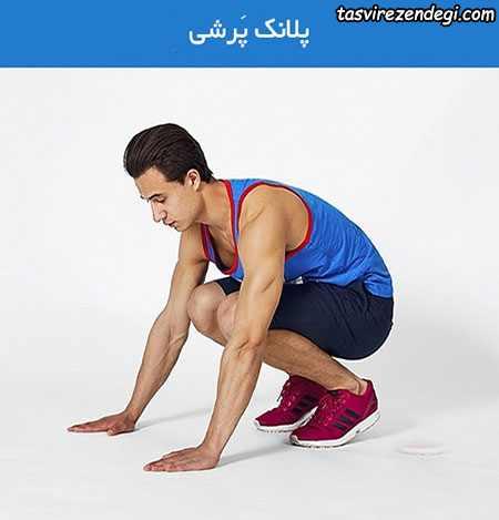 تمرین ورزشی,کاهش چربی بدن