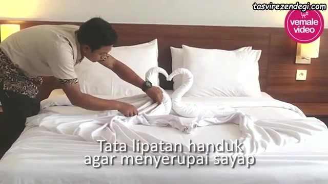فیلم تزیین تخت عروس ,آموزش تزیین حوله عروس