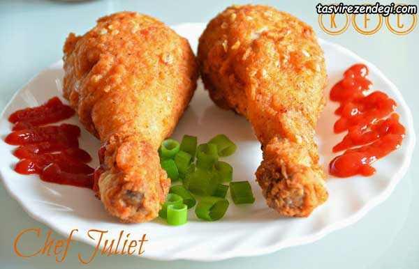 طرز تهیه مرغ کنتاکی KFC خانگی