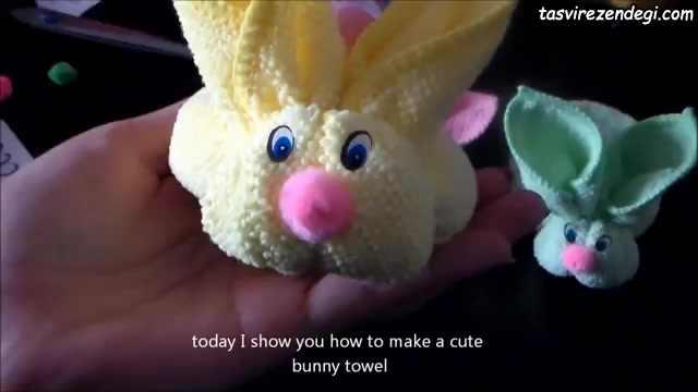 تزیین حوله بچه به شکل خرگوش