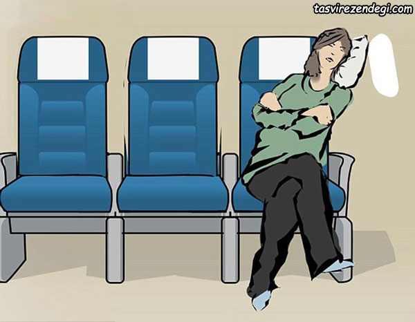 روش خوابیدن در هواپیما