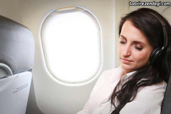 روش های خوابیدن در هواپیما