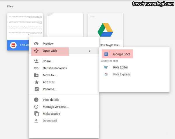 تبدیل فایل پی دی اف به ورد , تبدیل فایل pdf به word