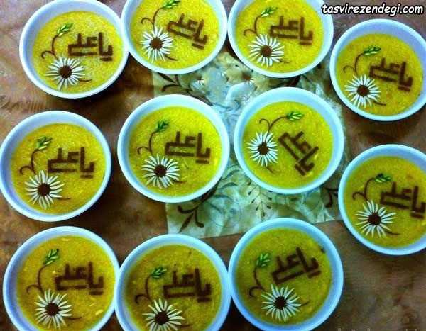 غذاهای نذری, شله زرد