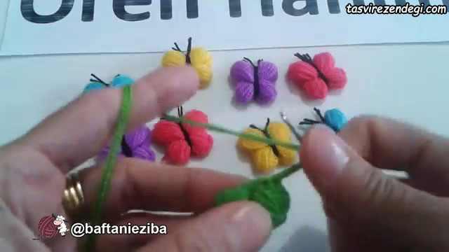 آموزش بافت پروانه با گره پفکی