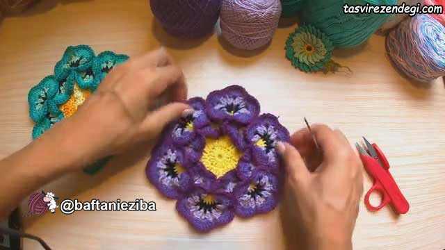 آموزش بافت موتیف گل بنفشه سه بعدی