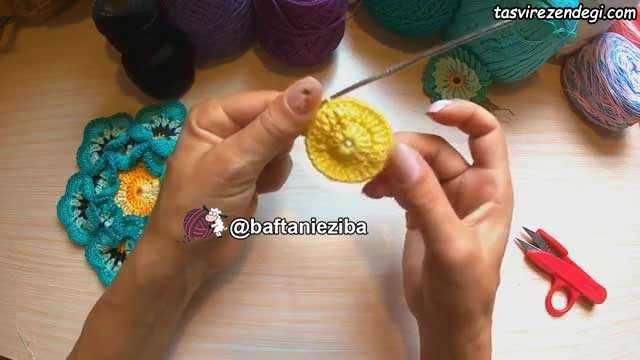آموزش قلاب بافی, بافت گل بنفشه سه بعدی