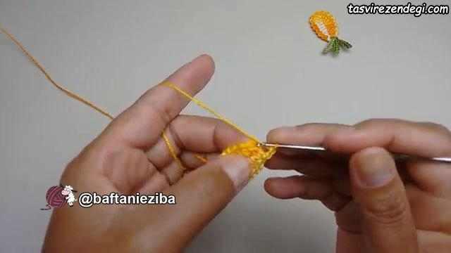 آموزش قلاب بافی, بافت آناناس مینیاتوری