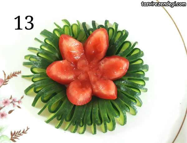 تزیین غذا , تزیین خیار , تزیین گوجه