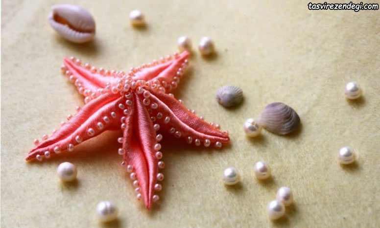 آموزش ساخت ستاره دریایی با روبان