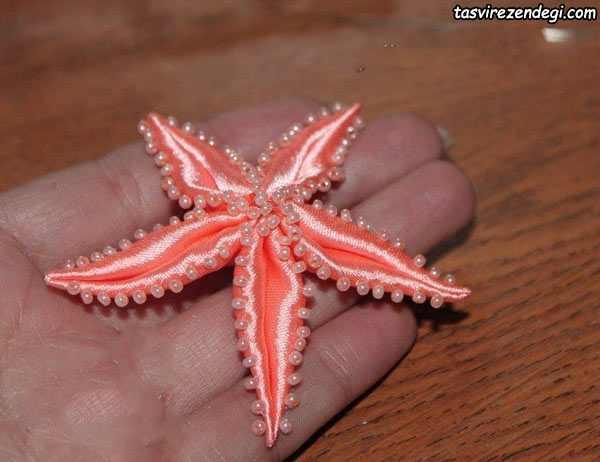 آموزش ساخت ستاره دریایی روبانی