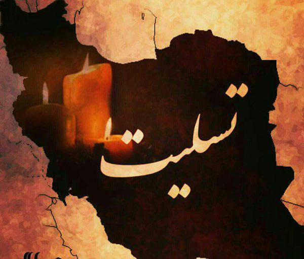 عکس پروفایل ایران من تسلیت (1)
