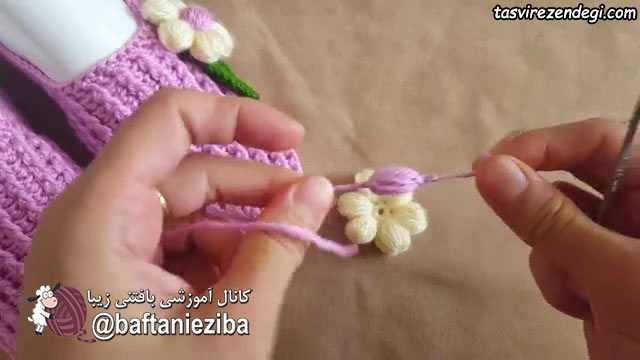 آموزش بافت شکوفه پفکی