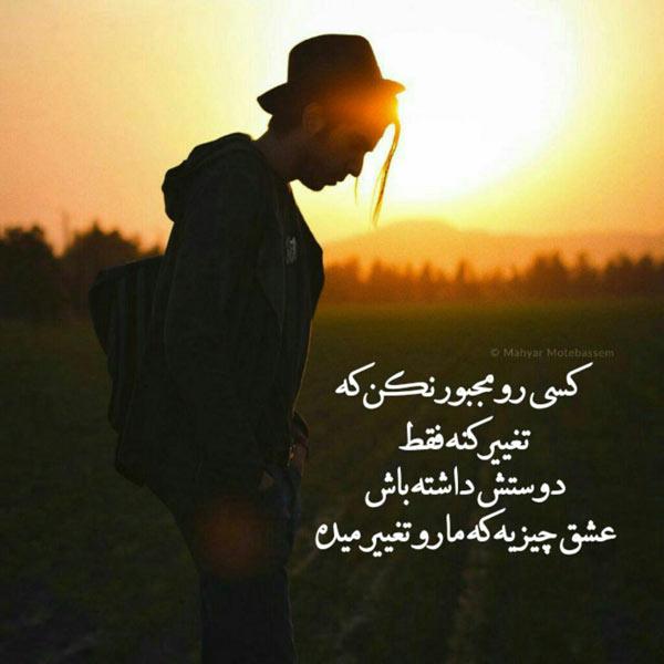 عکس نوشته دلتنگی و غمگین تنهایی پسرانه برای تلگرام • مجله تصویر زندگی