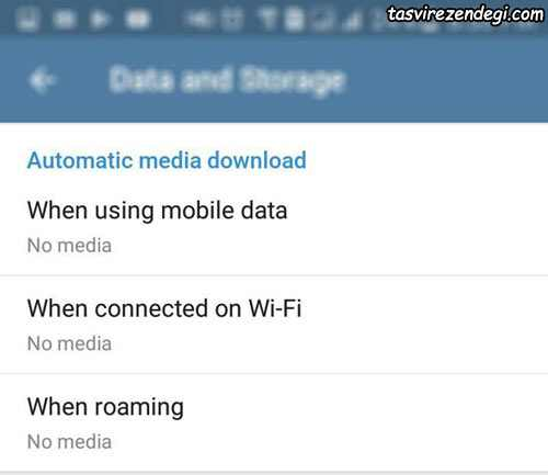 کاهش مصرف اینترنت در تلگرام