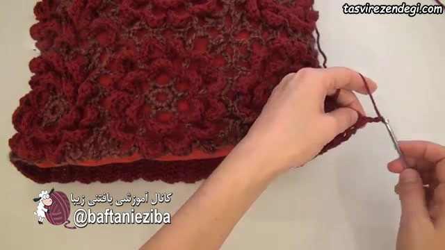 آموزش بافت کوسن با قلاب