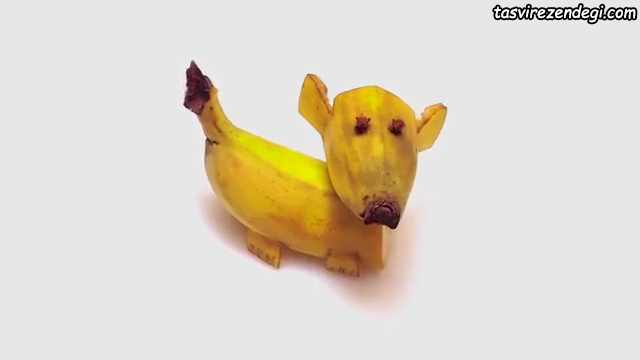آموزش تزیین موز شکل سگ