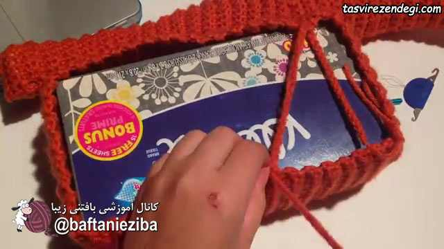 آموزش قلاب بافی , بافت روکش جعبه دستمال