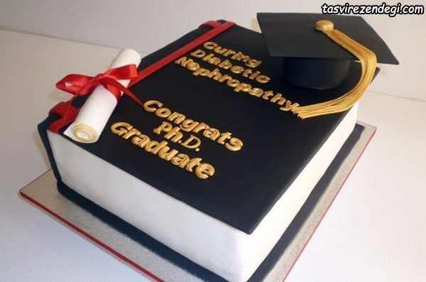 کیک جشن فارغ التحصیلی