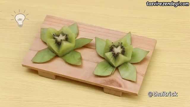 تزیین کیوی به شکل گل