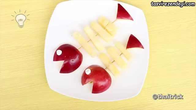 تزیین میوه به شکل ماهی