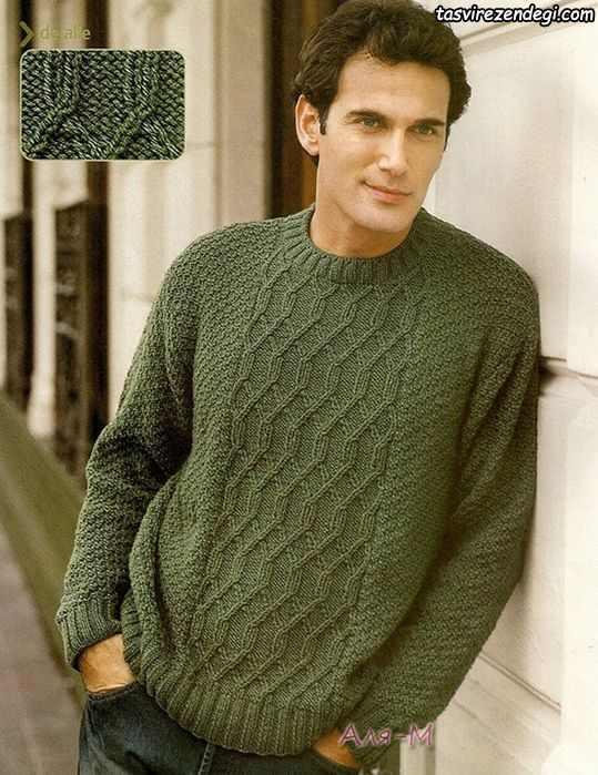 دستباف شیک مردانه