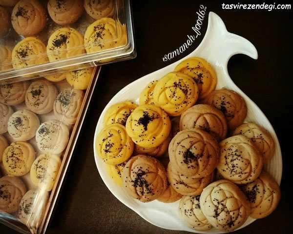 شیرینی سه آرد مجلسی , شیرینی عید نوروز