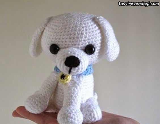 عروسک سگ قلاب بافی