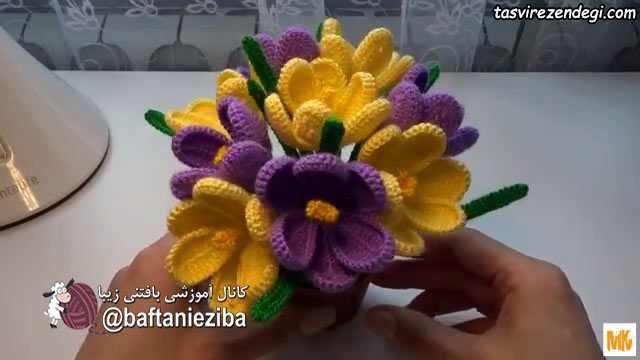 آموزش قلاب بافی , بافت گل زعفران