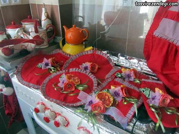 ست آشپزخانه عروس , سرویس آشپزخانه پارچه ای