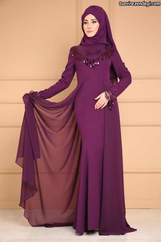 لباس مجلسی پوشیده بنفش تیره ، لباس شب پوشیده