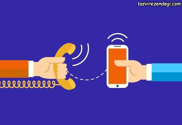 انتقال تماس تلفن ثابت , دابورت تماس به گوشی