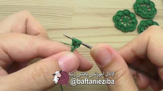 آموزش قلاب بافی , بافت موتیف گل کوچک