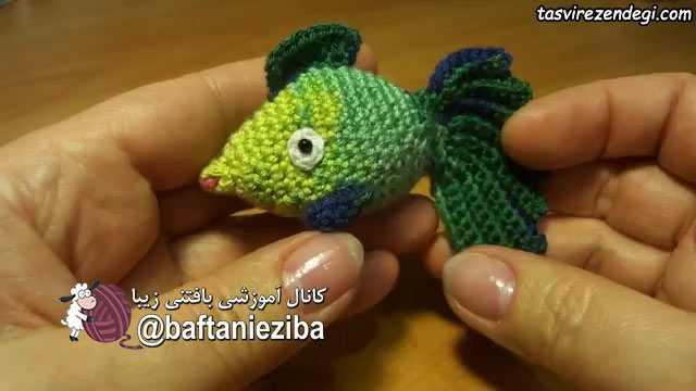 آموزش قلاب بافی , آموزش بافت ماهی هفت سین