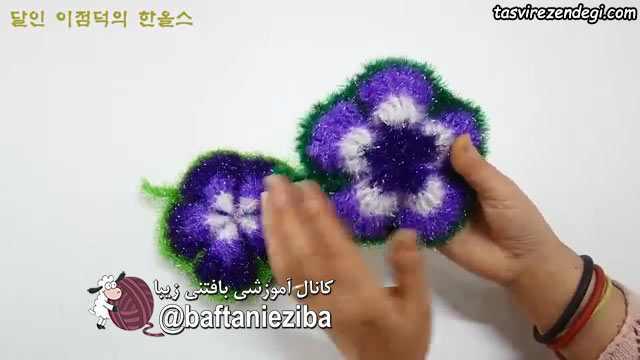 آموزش بافت اسکاج ساده آموزش قلاب بافی : بافت اسکاج گل پنج پر زیبای رنگارنگ ...