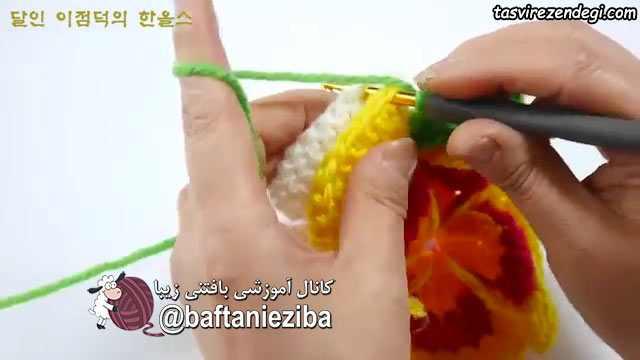 آموزش قلاب بافی : بافت اسکاج گل پنج پر زیبای رنگارنگ .