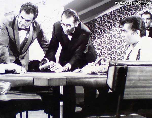 ناصر ملک مطیعی , محمد علی فردین , جهانگیر فروهر