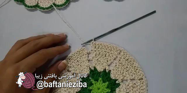 آموزش بافت رومیزی موتیفی قلاب بافی