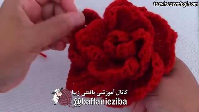 آموزش بافت گل رز سه بعدی , آموزش بافت گل سینه قلاب بافی