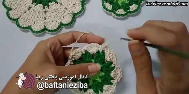 آموزش بافت رومیزی قلاب بافی
