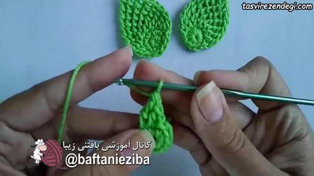 آموزش بافت برگ قلاب بافی تونسی