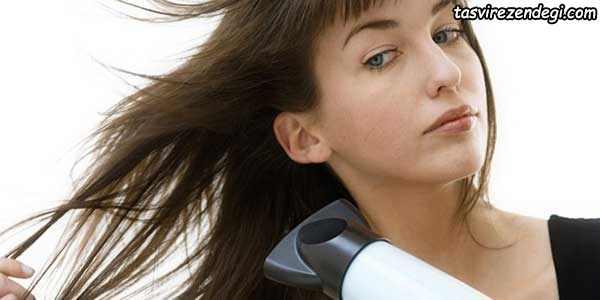 سشوار بیش از حد مو باعث چربی مو می شود