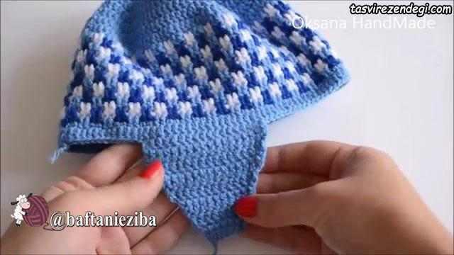 آموزش بافت کلاه دخترانه قلاب بافی
