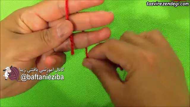 آموزش بافت کلاه سه بعدی قلاب بافی